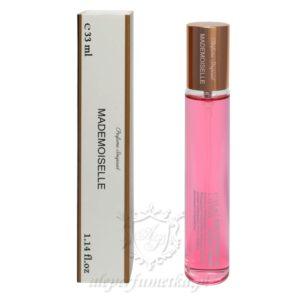Chanel Coco Mademoiselle zamiennik 33 ml